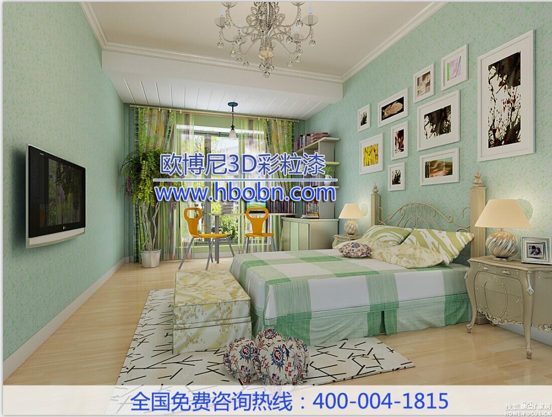 室内墙漆彩色装修图片 内墙漆颜色搭配效果图 内墙漆图片高清图片