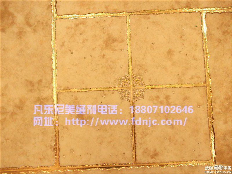 本页主题 图 天津瓷砖美缝剂瓷砖渗水怎么办凡东尼美缝剂 高清图片