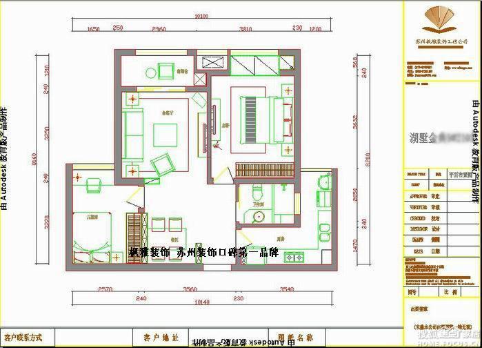 30平米设计平面图