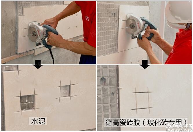 水泥PK瓷砖胶 谁才是铺贴瓷砖的 德高防水图片