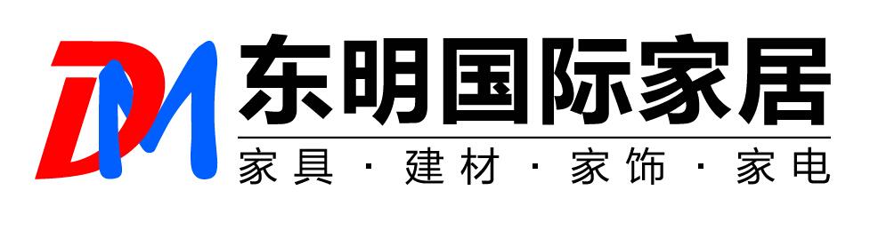 东明家具东二环店