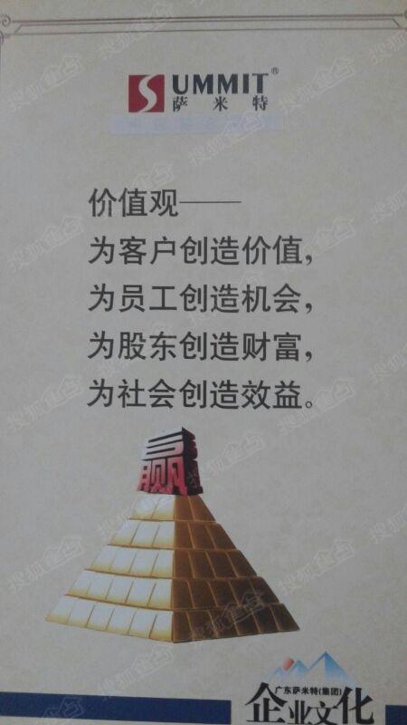 本页主题:我是中国人