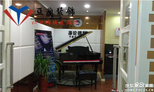 合肥亚兰装饰工程有限公司专业从事琴行,琴房装修设计.