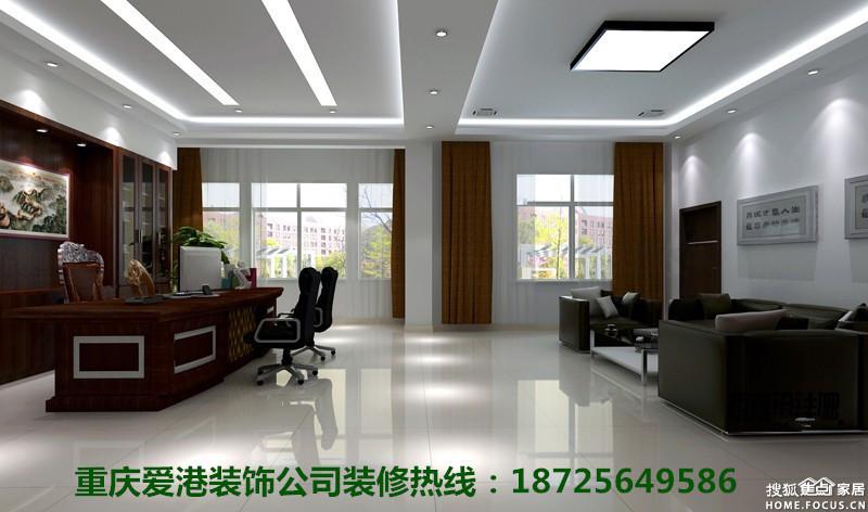 重庆两江新区办公室装修 办公室写字楼装