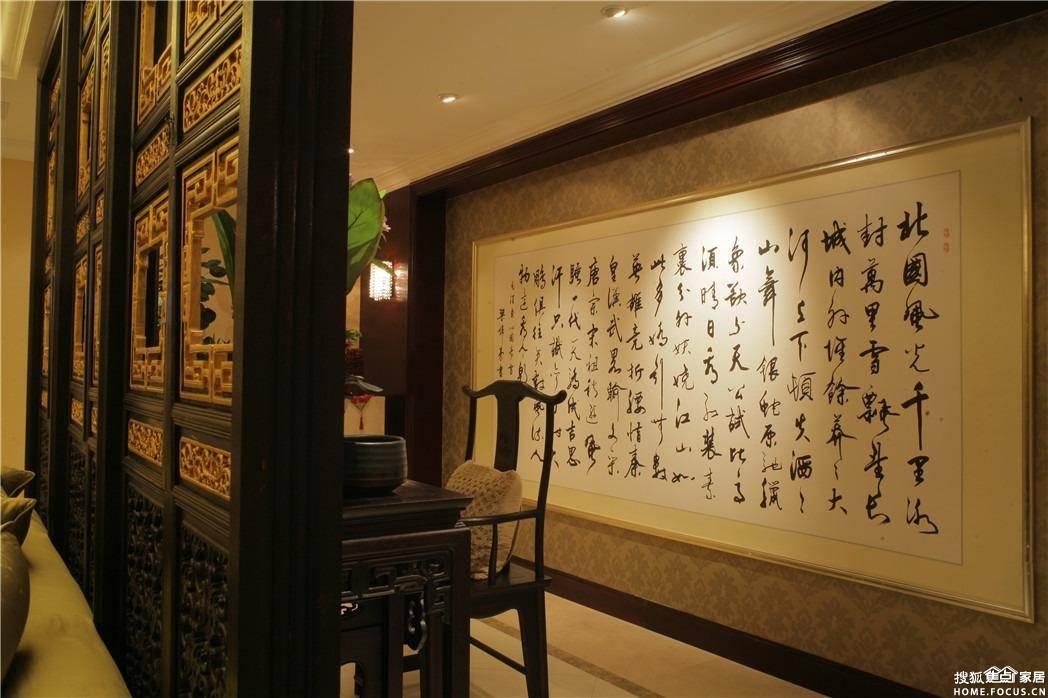 中式装修效果居家-新中式装修效果图家装e站很全面高清图片