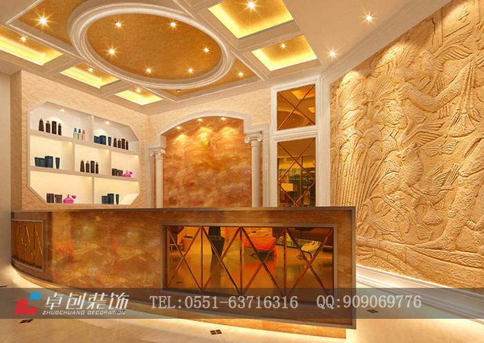 合肥美容院装修,专业美容院装修,时尚 合肥装修集采图片