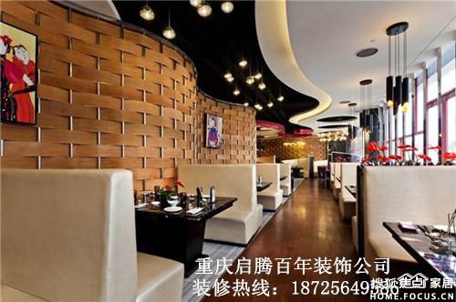 重庆餐饮装修设计公司案例 重庆餐厅装修公司案例 启腾百年装饰高清图片
