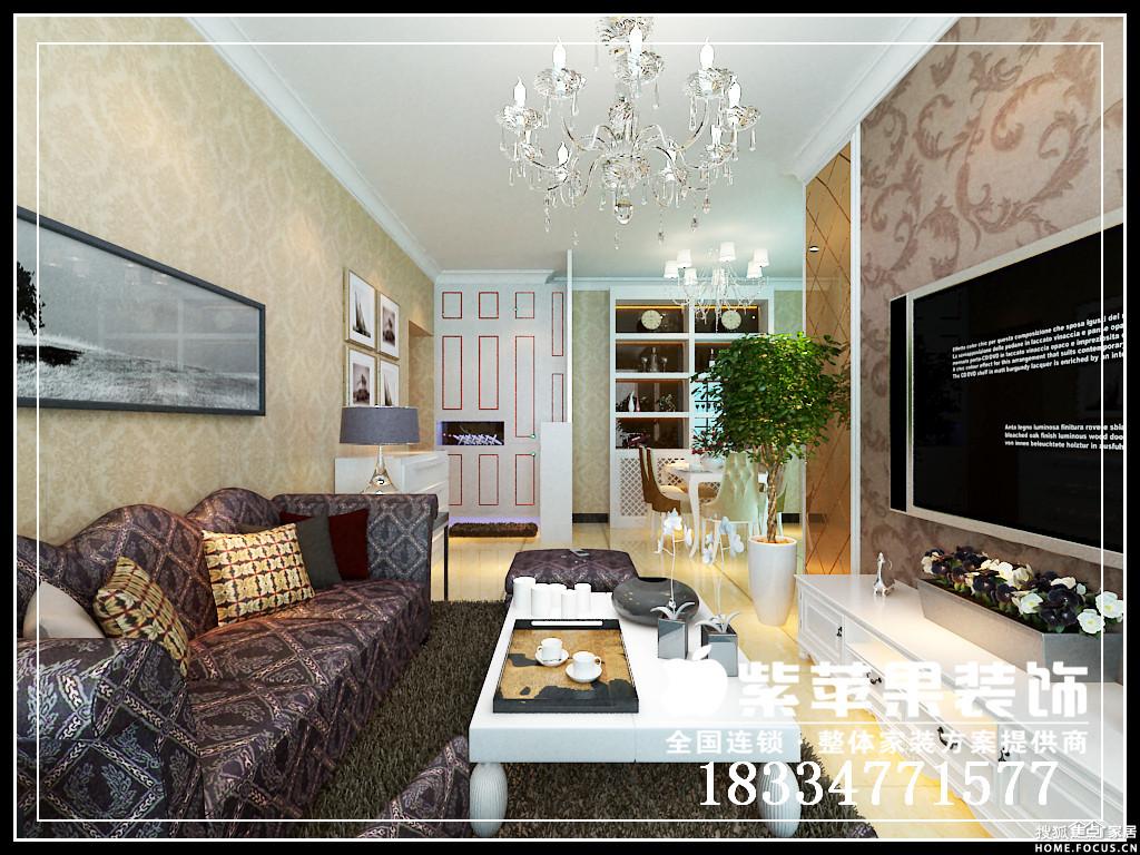 中正花园90平米现代简约风格装修设计 客厅 视角一高清图片