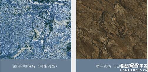 家装步步精心 鉴别优质大理石瓷砖的新方法