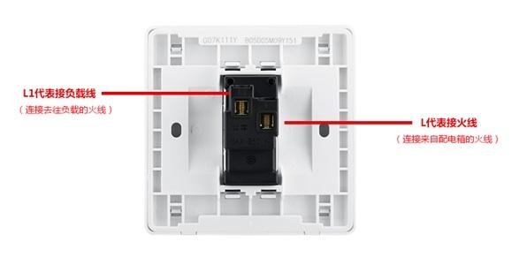 一开多控开关接线图-之居住用电篇 关于图片