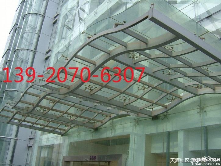 河北区安装钢结构玻璃雨棚制作户外遮阳 建材
