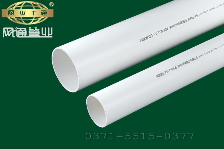 PVC管的连接方式