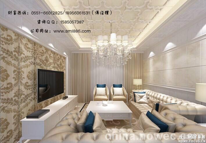 河南建材装饰集成墙面 打造您的客厅装饰 郑州装修