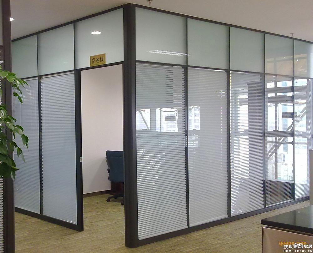 汉沽区安装玻璃隔断示意图