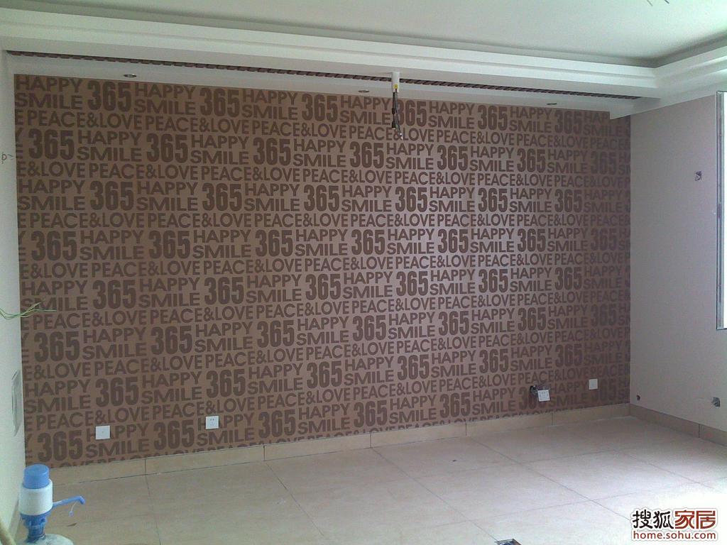 影视墙瓷砖效果 欢迎大家多提意 济南装修集采 -沙发背景墙 这个很简高清图片