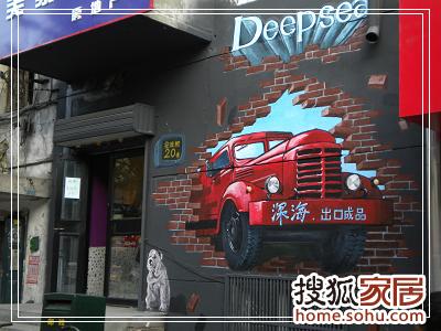 本页主题:回复:图片:哈尔滨手绘墙画 老解放墙面立体画
