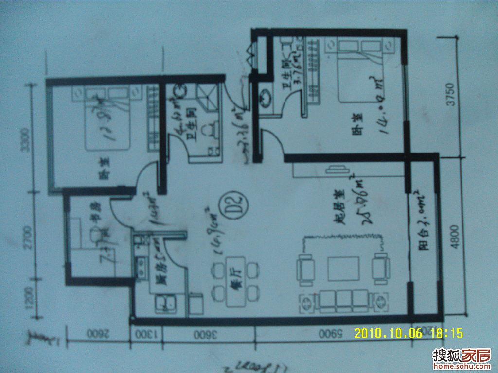 知道该怎么装修,请各位师傅多多指教 献上我的房子的平面图1 高清图片