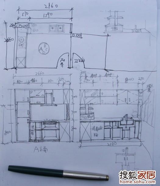厨柜 手绘图