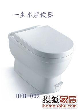 节水马桶的优点