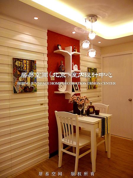 10 餐厅侧视图(旧貌),能看见电视柜以及卧室门.   09 微距   08 餐