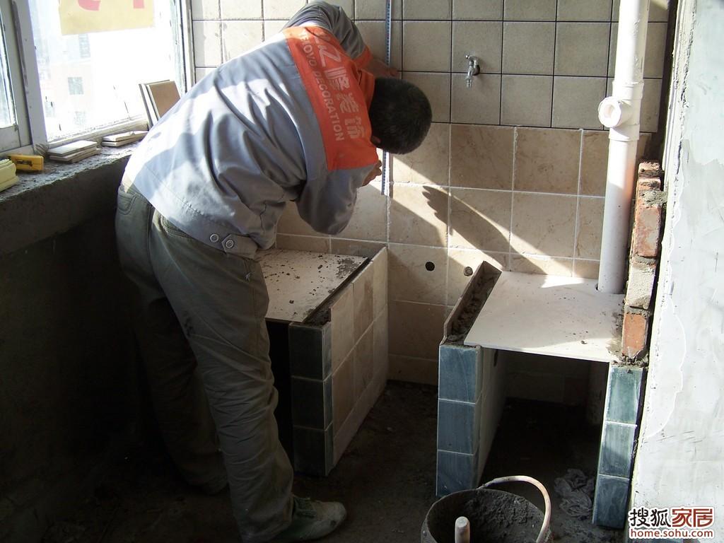 图片:凯琴721之装修之路(九)南阳台砌洗衣池北阳台象棋棋盘
