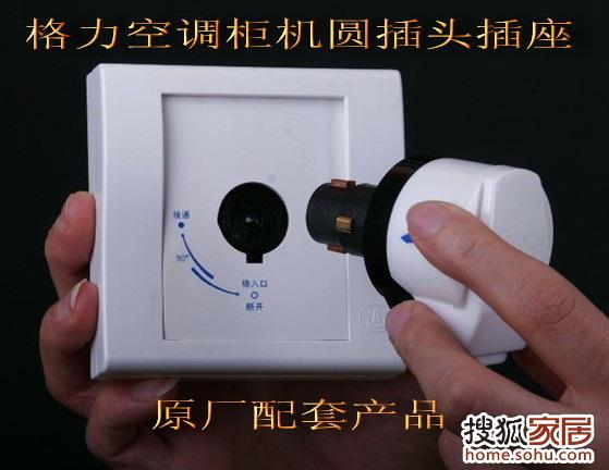 格力空调柜机显示e5 格力柜机空调显示e5跟压缩机没