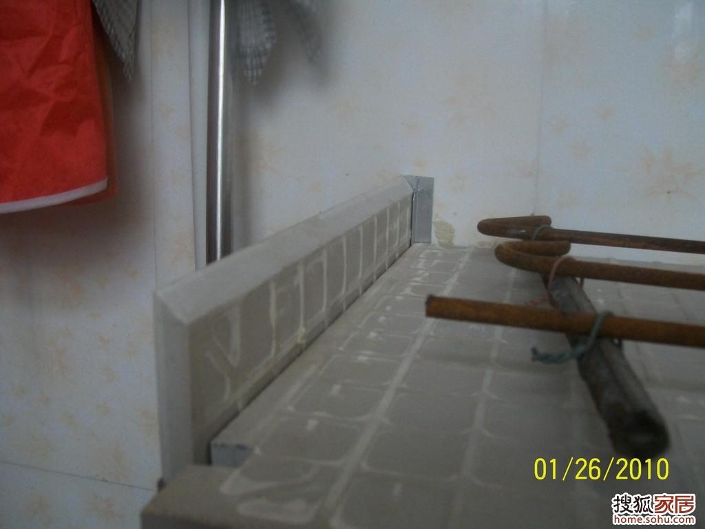 一切都按先前计算好的顺利进行.整浇台面最适宜的配比为水高清图片