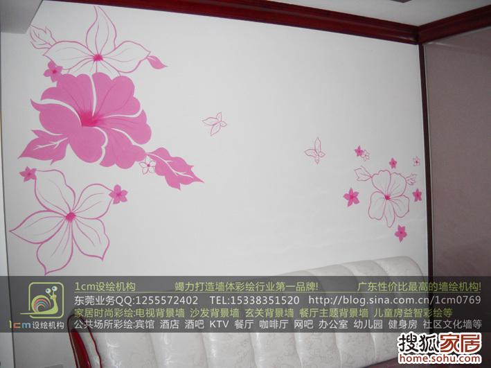 广东 东莞手绘墙 东莞墙绘 东莞墙体彩绘 卧室床头背景墙彩绘