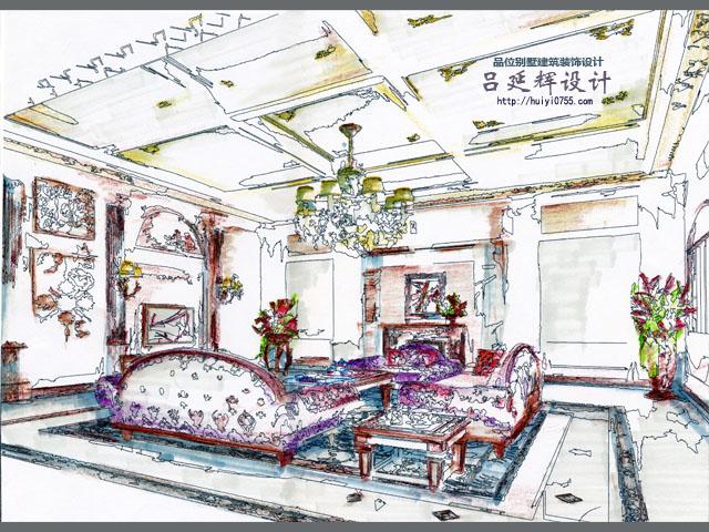 怡景别墅欧式客厅设计图手绘