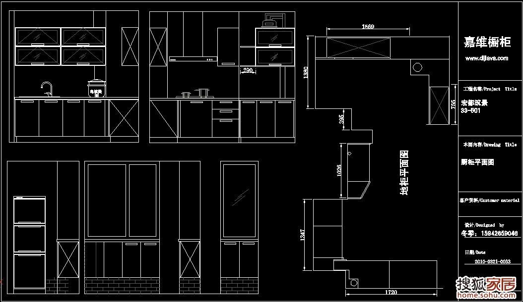 电路 电路图 电子 户型 户型图 平面图 原理图 1054_610