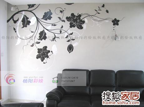 上君花园手绘沙发背景墙