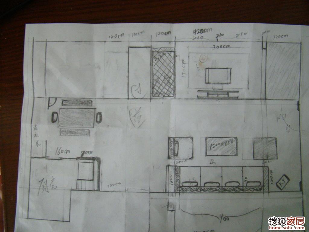 图:客厅餐厅设计图及订购实物.
