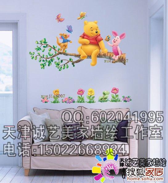 手绘墙儿童房4