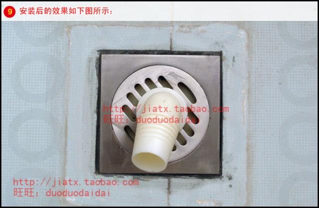 图:圆形地漏的安装步骤及下水管如何改地漏