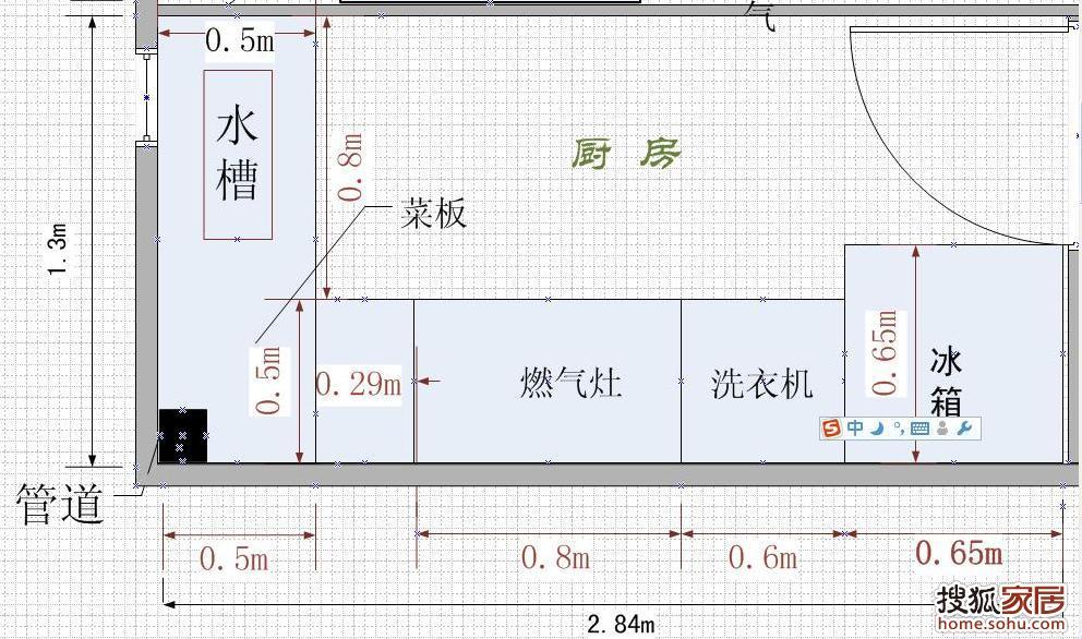 家居厨房平面设计图