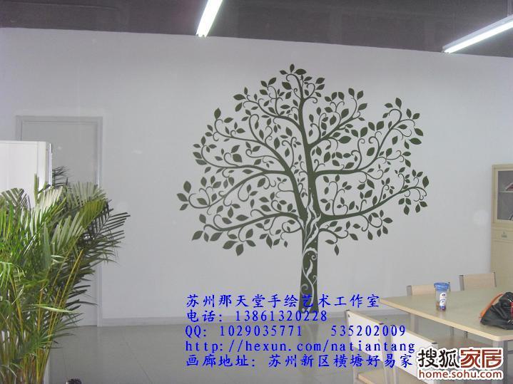 各风格室内室外墙体彩绘,手绘墙壁画的工作室.