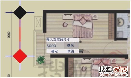 选中户型图中墙的一角,开始画墙,在下一个房间的分割处右键输入