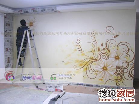 手绘墙绘制步骤5-苏州装修集采论坛-搜狐家居网
