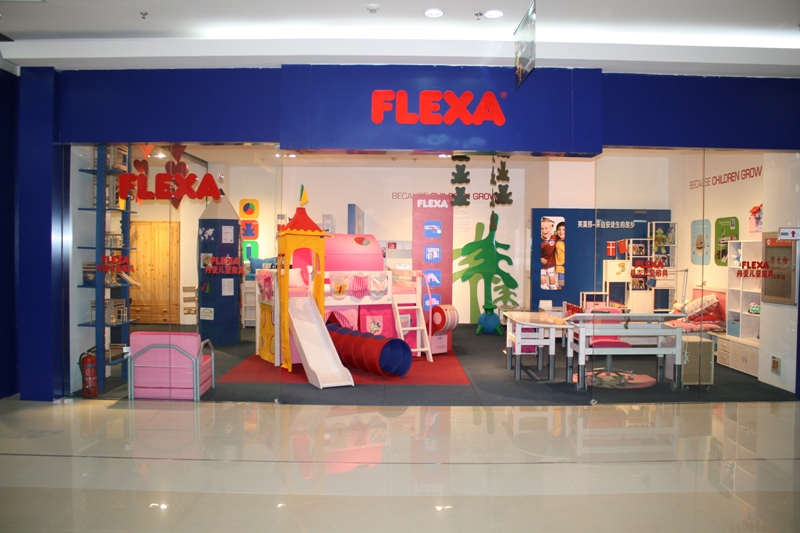 flexa(芙莱莎)乐园