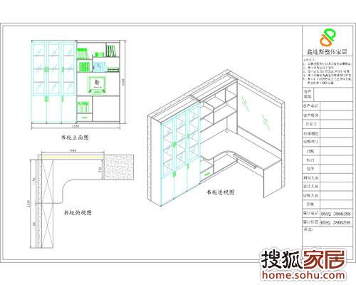 本頁主題:圖:衣柜 設計還是立體圖比較明朗
