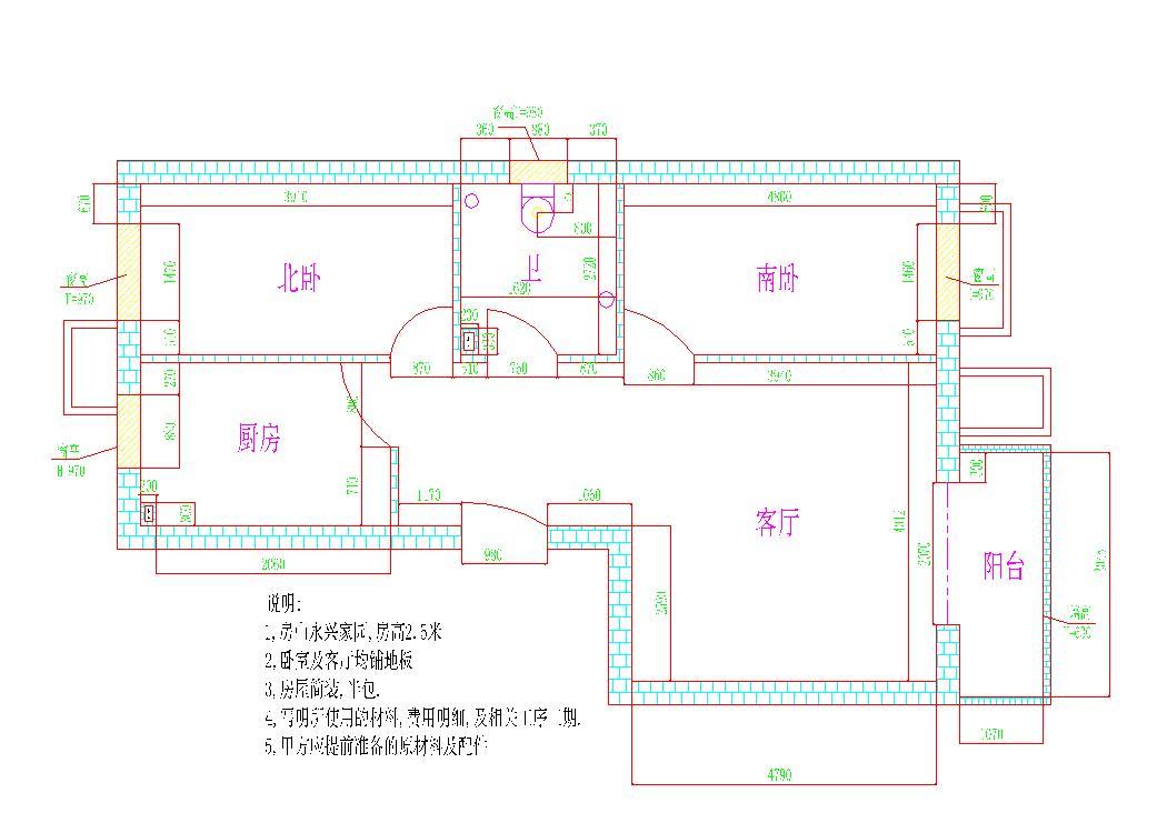 房屋平面图手绘图-装修询报价