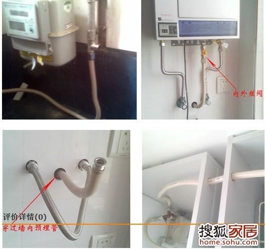 关于厨房燃气管道的安装 南京装修集采高清图片
