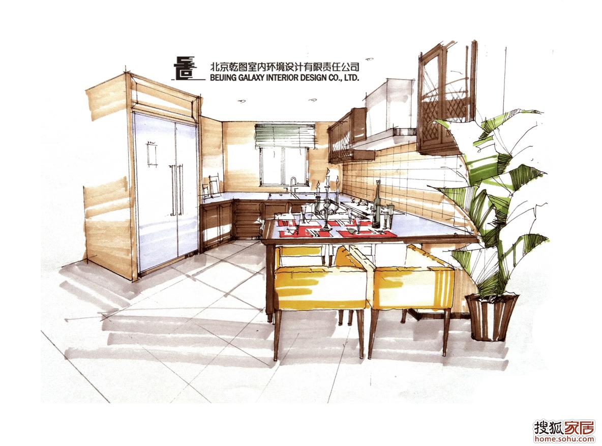 餐厅 餐桌 家具 简笔画 手绘 线稿 装修 桌 桌椅 桌子 1184_877
