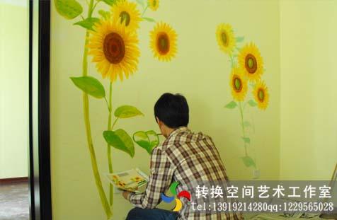 手绘餐厅墙 向日葵2