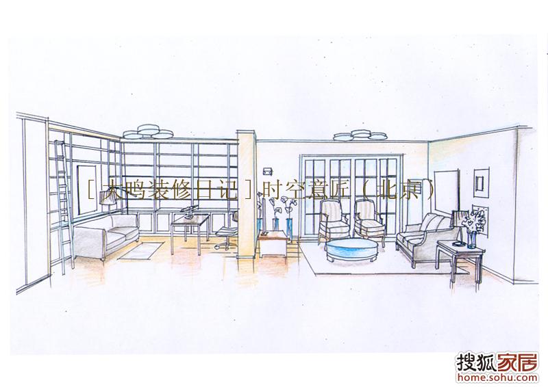时空意匠组家居客厅手绘图2