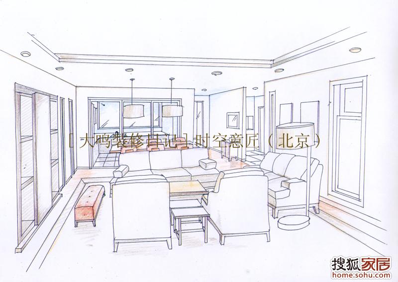 时空意匠组客厅手绘图一