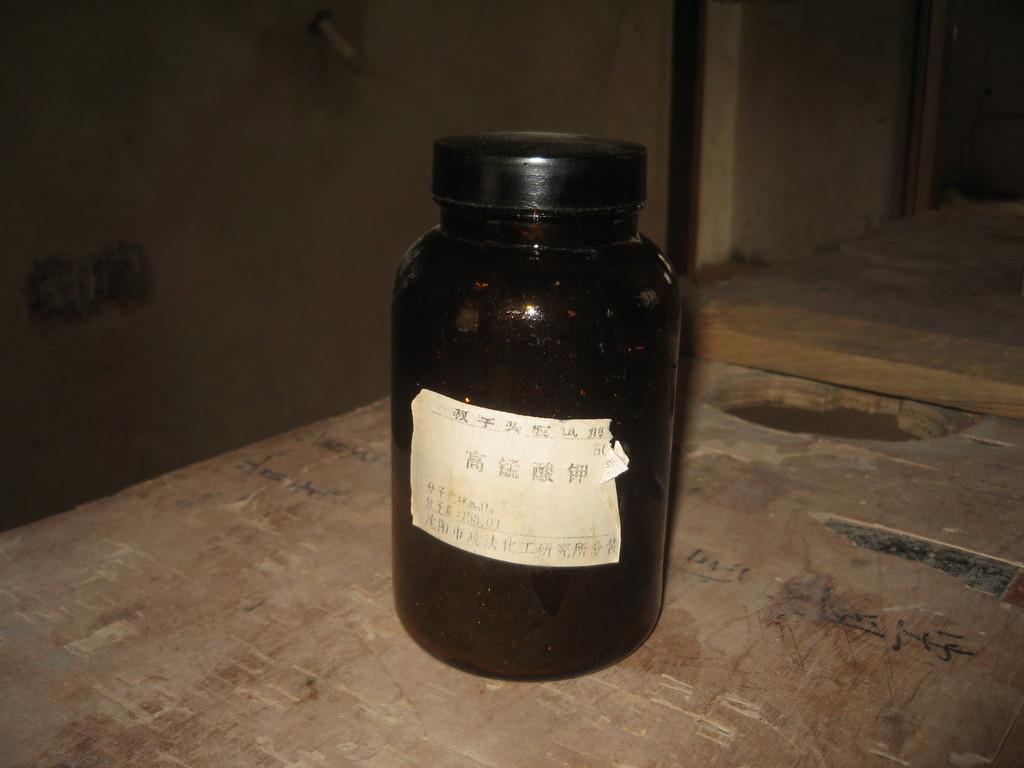 8.高锰酸钾