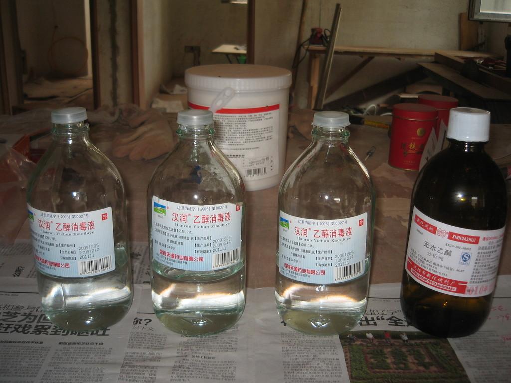 9.无水乙醇和75%的医用酒精。不知道哪个效果更好,就都买了一些作为高锰酸钾的溶解液。