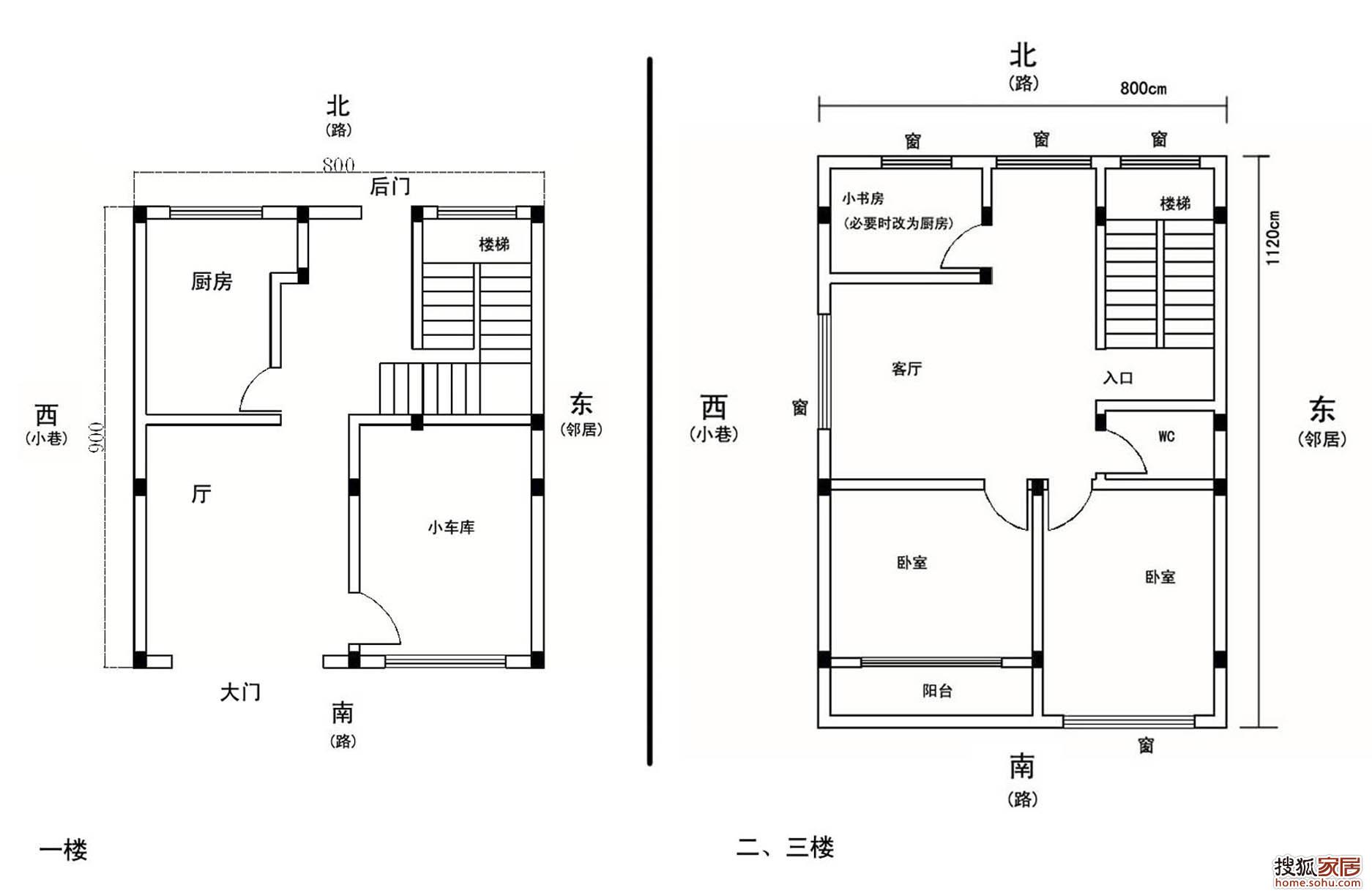 图纸是自己画的, 1:房子是砖混结构,请教高人,这么做结构安全吗?