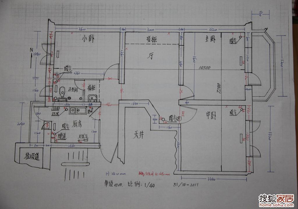 老房手绘图